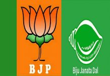 BJP wins in Odisha Panchyat polls