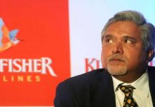 Government to take steps to bring Vijay Mallya back