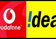 IDEA-VODA merged, will become India's largest telecom company
