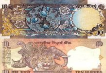 Now the central government will bring a plastic note of Rs 10 ...