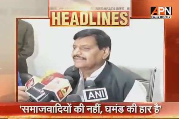 Shivpal said the defeat has not boasted of the socialist, Akhilesh resigns - 1