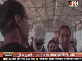 Azam Khan threatens government official for stopping his car