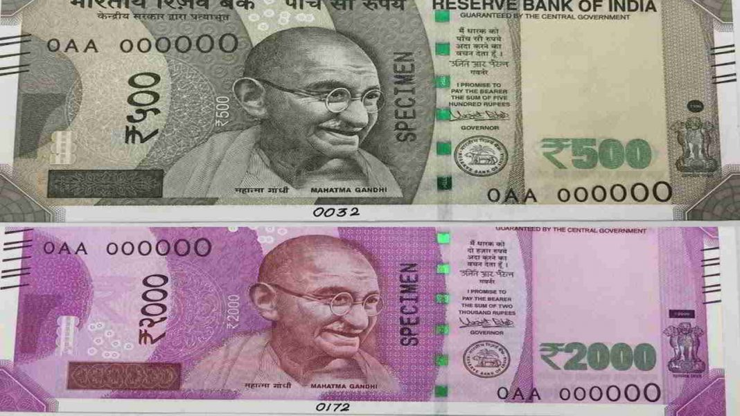 Do you know, how much is the cost of printing 500-2000 new notes?