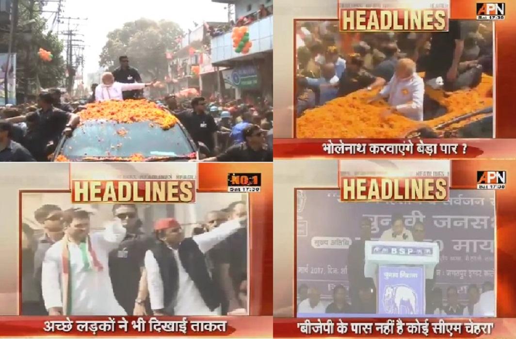 Akhilesh, Rahul and Mayawati's largest electoral show in Varanasi after modi