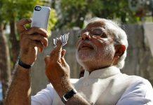 Stay active on social media - Modi