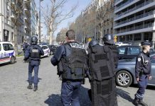 Suicide attack in Paris, high alert