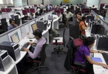 demand of IT staff of the company, seeking to change the rules of the job change
