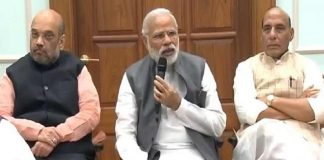 PM Modi discussed with MPs