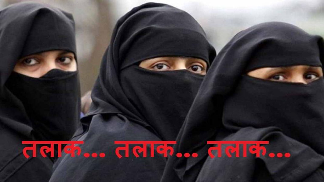 Muslim women came with RSS for issue of three divorces