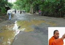 pit will disappear, roads will be made in Uttar Pradesh