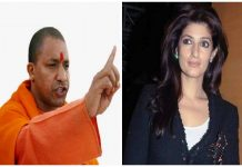 Twinkle Khanna gave this strange advice to UP CM