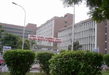 Impact of Maharashtra strike show in AIIMS, Delhi doctor too on strike