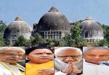 Supreme court hearing on April 6 in Babri demolition case