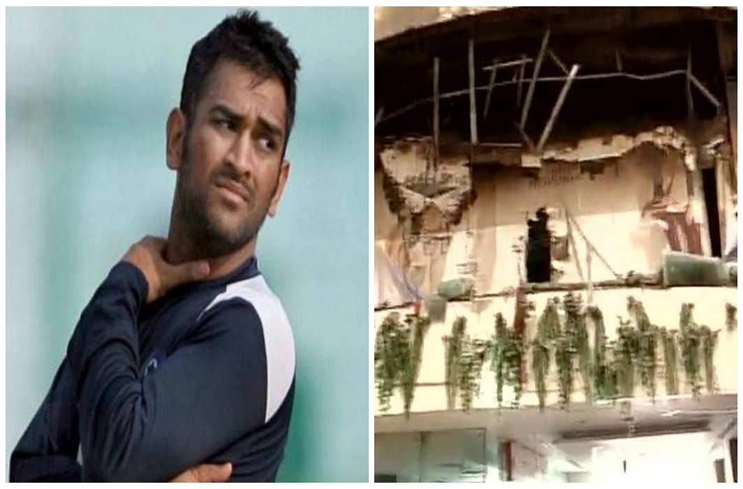 Fire in Delhi Hotel, Fire in Delhi Hotel, Dhoni were also present