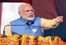 PM Modi had already got victory at midnight