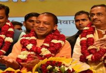 yogi will contest assembly election, Sharma and Maurya will become legislative council members!