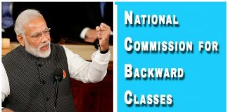 New Commission to replace National Backward Commissions