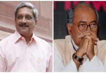 Manohar Parrikar took a dig at Congress General Secretary Digvijay Singh