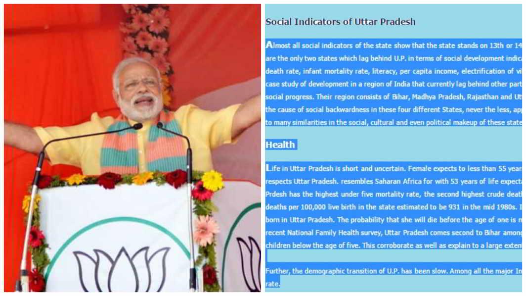 Modi hoop Akhilesh government's own figures