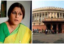 Roopa Ganguly made ruckus in the Rajya Sabha