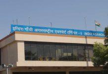 Indira Gandhi Airport is much safer than London