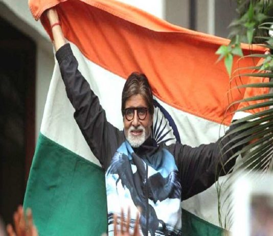 Big B's country love, picture of Tricolor shares on Twitter