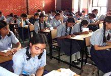 warden suspended in connection of dropping school dress of girls student in muzaffarnagar