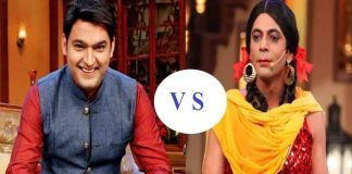 controversy between Sunil Grover and Kapil Sharma