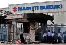 31 people guilty in Manesar Maruti plant fire, 117 got the bail