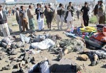 Pakistan succumbs to suicide, 25 killed, more than 100 injured
