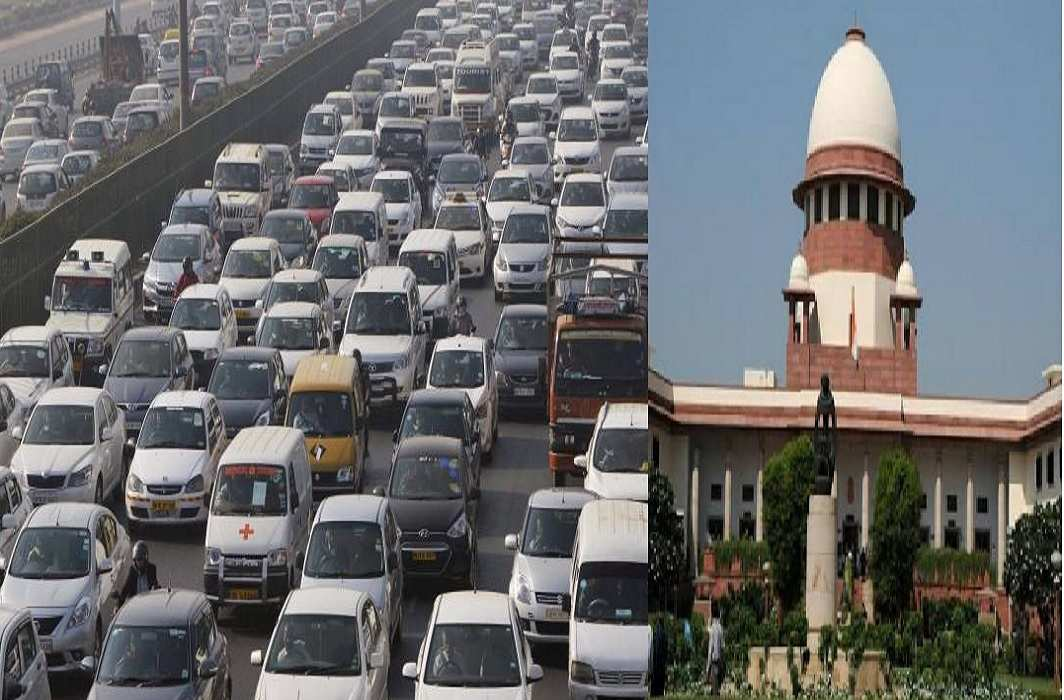 Supreme Court has reserved its decision on the petition on the suspension of diesel vehicles more than 10 years ago.