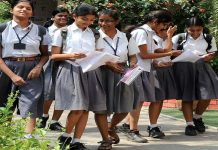 Important changes made by CBSE for Class 6th-9th