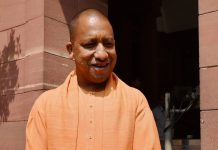 Yogi takes oath as chief minister of the state with 46 ministers