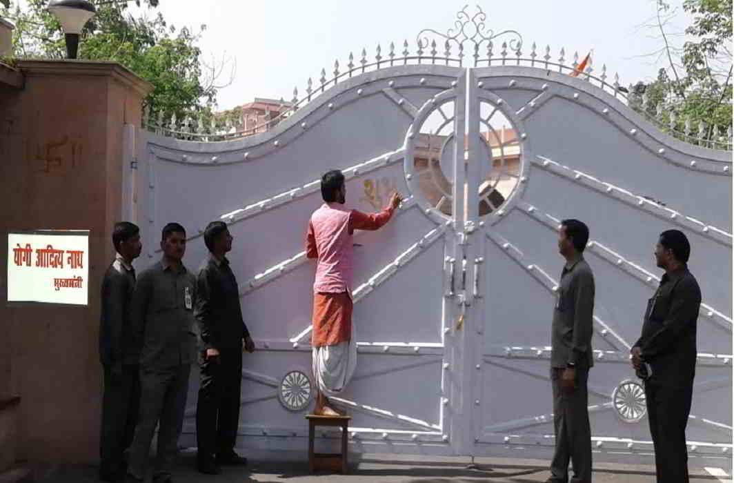 Yogi will enter home after worship