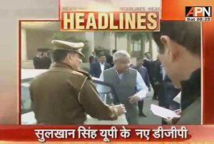 Sukhkhan Singh becomes UP's new DGP