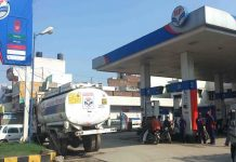 Petrol pump will be closed on every Sunday from May 10: CIPD