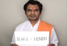 Nawazuddin Siddiqui taught the lesson of religion without saying any single word