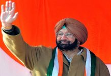 Punjab Chief Minister Capt Amarinder Singh is summoned by the court