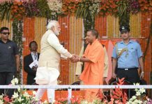 PM Modi ,CM Yogi