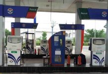 All petrol pumps of Patna will remain closed for 12 hours