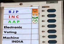 EC removes Bhind's SP and DM after complaints of EVM in Madhya Pradesh