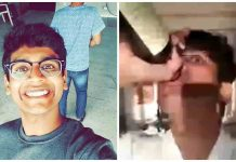 Arjun Bhardwaj suicided by jumping from 19th floor