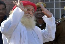 Asaram Rape Case: Supreme Court directs to speed up the case