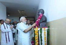 BJP Day