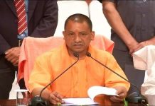 Yogi ordered strict instructions to improve education