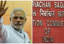 Central Government has approved the proposal for the purchase of VVPAT of the EC.