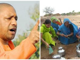 Yogi Sarkar will prepareing for tackling water problem in Bundelkhand.