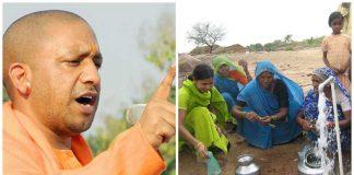 Yogi Sarkar will prepareing for tackling water problem in Bundelkhand.