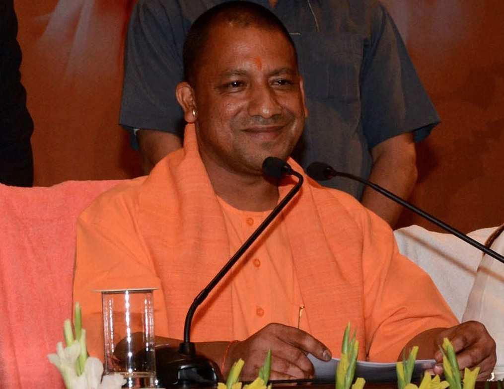 Yoga will be mandated in UP with English