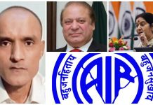 AIR has done special broadcasting to save Kulbhushan